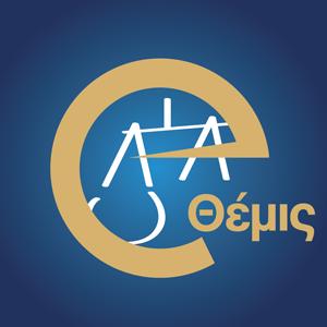 ethemis-blue-logo300-300